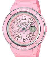 Casio Watches - Discontinued Casio Watches