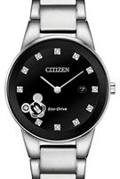 Citizen Watches GA1051-58W