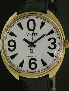 Pre-Owned RAKETA MADE IN USSR MANUAL WIND 2609