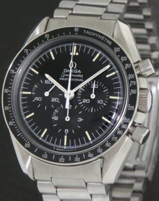 Pre-Owned OMEGA SPEEDMASTER MOON WATCH