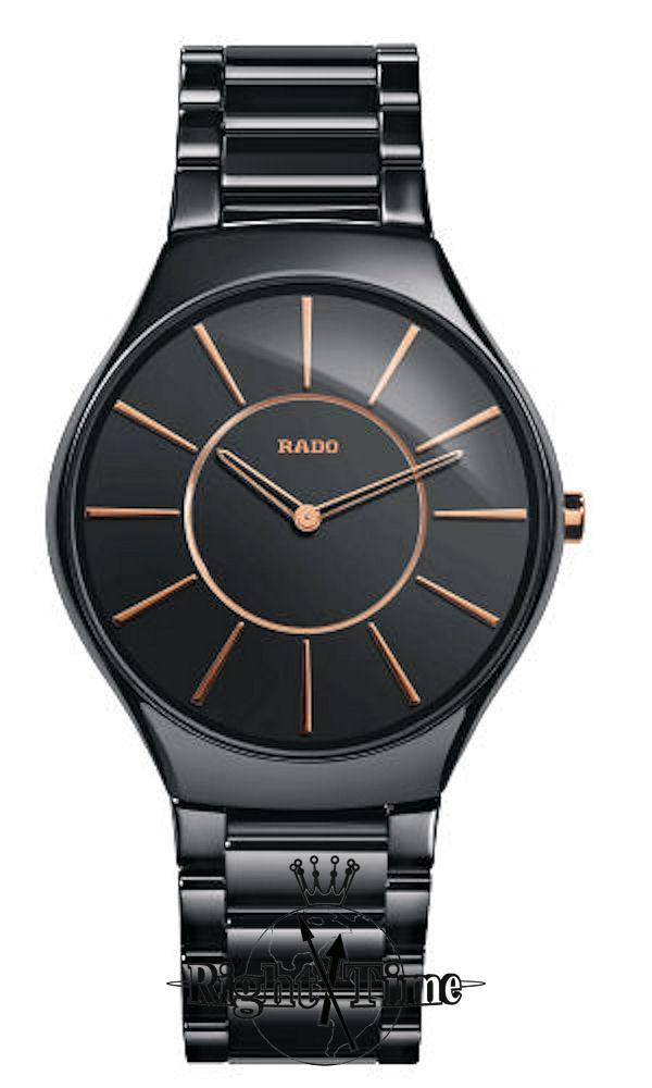 Rado Watch Logo Rado Watches R27741152