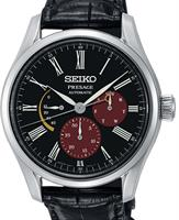 Seiko Watches SPB085