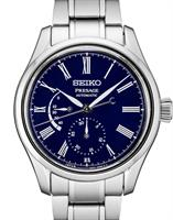 Seiko Watches SPB091