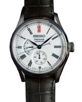 Seiko Watches SPB093