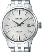 Seiko Watches SRPC97
