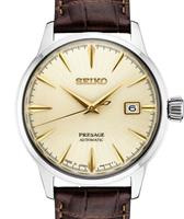 Seiko Watches SRPC99