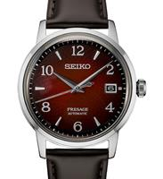 Seiko Watches SRPE41