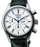 Seiko Watches SRQ023