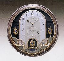 Seiko Clocks Qxm327srh