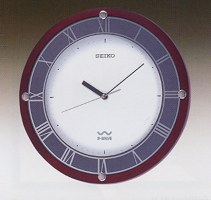 Seiko Clocks QXR104BLH