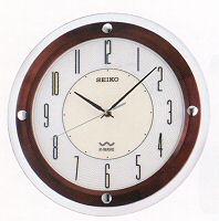 Seiko Clocks QXR109BLH