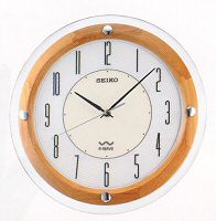 Seiko Clocks QXR109YLH